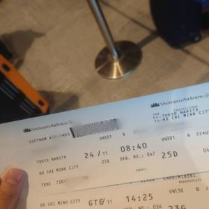 ベトナム女子一人旅二泊三日【移動に関して①】ホーチミンで乗り継ぎ≪国際線⇔国内線の乗り換え≫
