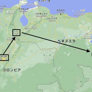 南米コロンビアに初上陸