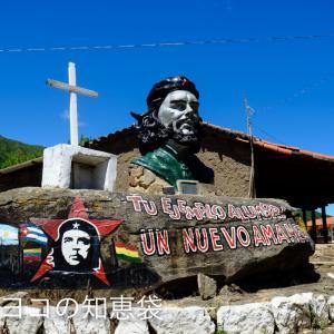 ボリビアでキューバの英雄チェ・ゲバラの没地を訪れる