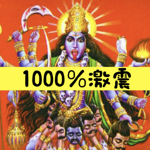 ヒンズー教の聖地リシケシで取り乱すミゾヨコ一行