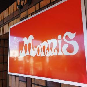 全部おいしそう…つくば市吾妻のオシャレなサンドイッチ専門店Morris(モリス)さんへ行ってきたよ!