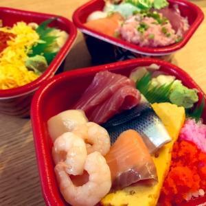 【つくばテイクアウト】あばしり屋丼丸さんの海鮮丼!これが500円は本当にうれしい。