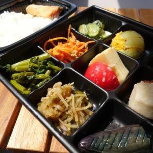 【つくばテイクアウト】つくば食堂 花さんのお弁当はお惣菜の種類が半端ない。