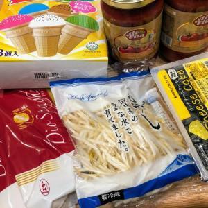 メディアでも大注目!松代にある『業務スーパー』つくば店 にちょっとハマってしまいました!