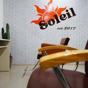 【つくば市学園の森】移住してまずお世話になったお店!ヘアカット専門店Soleil(ソレイユ)さん!