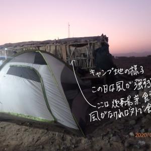 エチオピア アハメッド・エラキャンプ地