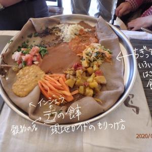 エチオピア ラリベラ 昼食