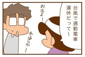 東北新幹線は動いてる