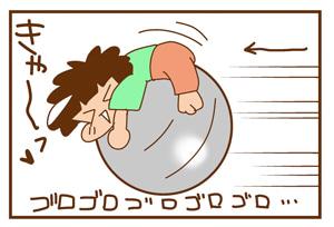 バランスボール・2