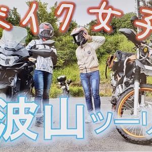 筑波山ツーリング①