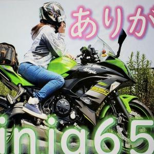 Ninja650 ラストツーリング🏍️