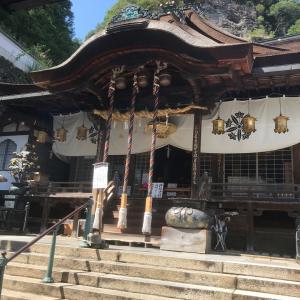 奈良県生駒市 金運アップのパワースポット 聖天堂 宝山寺 で御朱印をいただきました