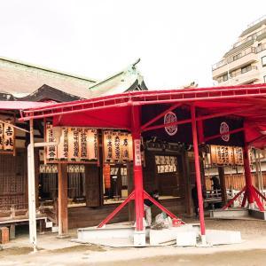 商売繁盛 今宮戎神社で初詣 お札と御朱印をいただきました
