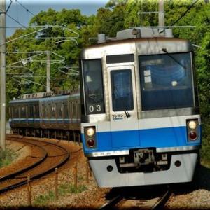 福岡市交通局(地下鉄)