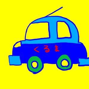 タイヤ交換時期の謎!タイヤを変えたほうがいいという言葉を信用すべきだというのは本当か?