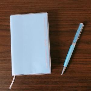 手帳を活用して小さな目標をクリアする