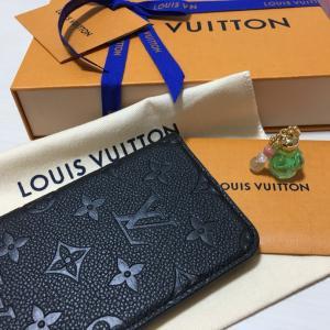 愛の臨時収入とプレゼント