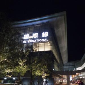 真夜中に羽田着?深夜の羽田国際線ターミナルの過ごし方と移動手段