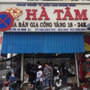 ベトナムでは現金両替と海外キャッシングどっちがお得?