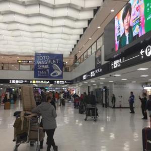 帰国難民?対象国からの日本入国は14日間の隔離と公共交通機関禁止へ