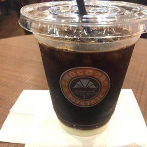 ベトナムコーヒーが飲みたい!日本でベトナムコーヒーを飲む方法まとめ