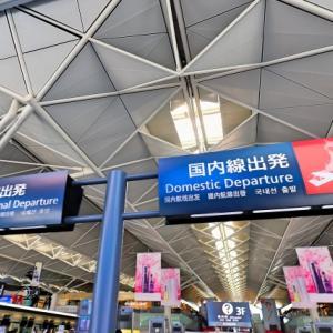 返金処理が凍結!日本撤退のエアアジアジャパンが破産へ