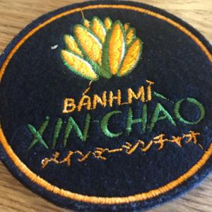 本場ベトナムの味?バインミーシンチャオ(浅草店)初訪問レポート