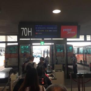 人気の兆し?ベトジェットエア VJ823便 成田発ホーチミン行き 搭乗記