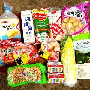 ★ 11/12 〜 11/18分のお買い物 & レシピ記録 ★