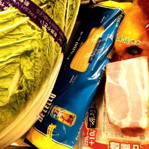 【おうちご飯】白菜とカラーピーマンとベーコンのクリームスパゲッティ