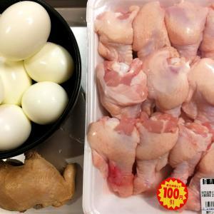 【おうちご飯】鶏手羽元と玉子のさっぱり煮