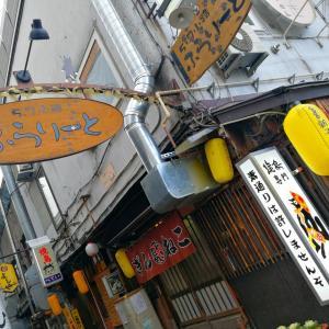 【旭川食べある記】焼鳥専門 ぎんねこ@5条通【一日目②】