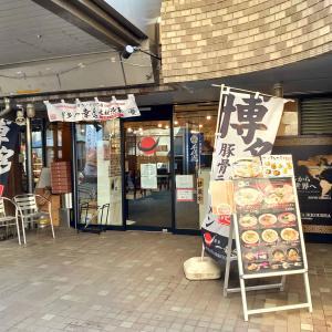 【ラーメン】博多一幸舎@札幌時計台ガーデンテラス店 ラーメン+替玉セット