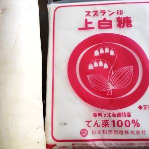 【おうちご飯】肉うどん&あさつきの酢味噌和え&大根アメ