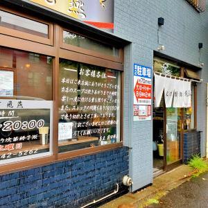 【ラーメン】我流麺舞 飛燕@中の島 小樽地鶏の中華そば醤油&小ライス