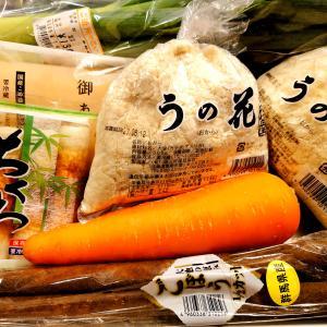 【おうちご飯】おから(卯の花)&鶏もも肉の米粉揚げみぞれポン酢&モズクとキュウリの三杯酢&きゅうり糠漬け