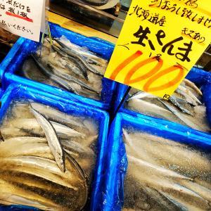 【おうちご飯】生サンマ&カワハギの刺身