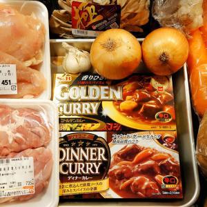 【おうちご飯】ゴールデン&ディナーカレー辛口DEチキンカレー