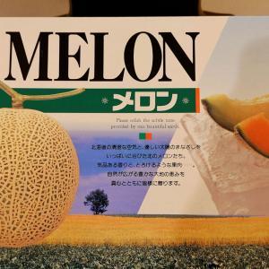 【おうちご飯】タコとエビとキノコたっぷりトマトソース・生リングイネ&メロン