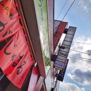 【ラーメン】二代目女がじゅまる@澄川 ベジカレー味噌つけ麺&500g
