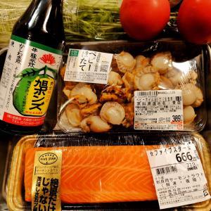 【おうちご飯】サーモントラウトとベビーホタテのカルパッチョ&サバ缶DE無限ピーマン