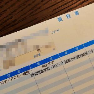 【おうちご飯】八重山そばDE沖縄焼きそば醤油味&たんかん【PCR検査結果発表】【石油ファンヒーターあったかい(*´﹃`*)】