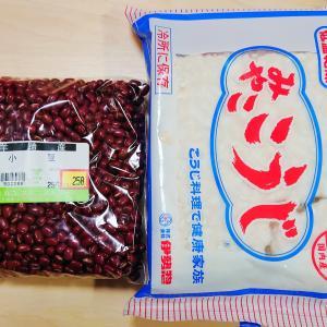 【おうちご飯】米麹と小豆で作る発酵あんこ@ヨーグルティア
