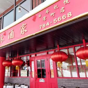 【中華】玉林酒家@栄町 ラータン麺&麻婆豆腐ランチメニュー