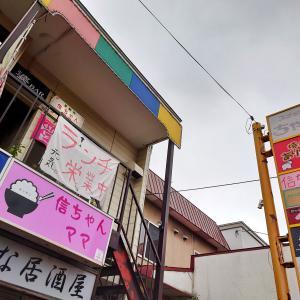 【ランチ】信ちゃんママ@北郷 厚切りとんてき定食大盛り&ちょいカレー&ライスお代わり
