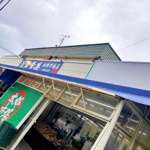 【おうちご飯】チカとオクラと長芋の天ぷら&赤ホヤの刺身