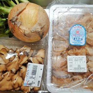 【おうちご飯】ホタテ舞茸ブロッコリーのクリーム煮
