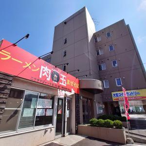 【ラーメン】ニクタマジャンク琴似栄町通り店@麻生 まぜそば・二九郎麺600g&生卵&チーズ