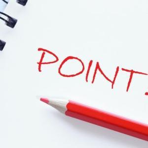 【初回登録で50ポイント獲得】楽天ポイントモールで毎日ポイントを貯めよう!