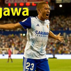 """香川真司が、左足で移籍後初ゴール! も、サラゴサは残り5分で失点して""""格下""""にまさかのドロー"""
